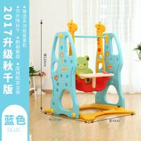 儿童室内户外玩具秋千婴儿花园家用荡秋千宝宝庭园塑料吊椅摇椅SN2590