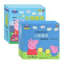 小猪佩奇全2辑 共20册 小猪佩奇佩琪第一辑 全10册 + 第2辑10册套装 共20册 小猪佩奇中英文对照 3-6岁幼