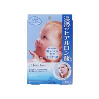 【网易考拉】mandom 曼丹 婴儿肌肤水嫩透明质酸面膜 5片装 婴儿肌肤敷出来