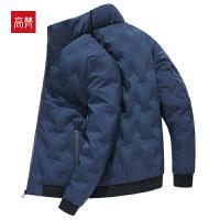 【限时1件3折到手价:239元】高梵男士时尚立领羽绒服防风御寒质感有型