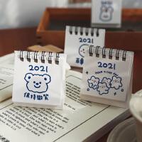 蔷薇海洋 保持微笑迷你台历 可可爱爱 韩国ins风课桌卧室日历摆件