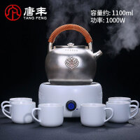 唐丰烧水壶提梁壶陶瓷煮茶器鎏银煮茶壶台式煮水壶家用电陶炉套装