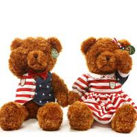 熊毛绒玩具公仔 可爱玩偶压床布娃娃女生礼品婚庆礼物情侣熊