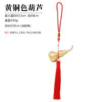 20180624072428026铜葫芦挂件家居装饰品创意开口葫芦工艺品饰品礼品摆件