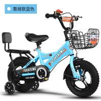 儿童自行车3岁宝宝脚踏车2-4-6-7-8-9-10童车单男孩12-14-16女孩