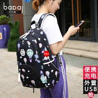 书包女生初中学生时尚校园韩版简约高中学生小学背包大容量双肩包