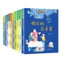 曹文轩拼音王国系列全套10册祖父的白手套 小学生注音版一年级课外阅读书籍儿童文学二年级必读班主任老师推荐读物6-8-1