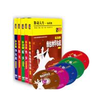 舞动人生标准舞教材孤步华尔兹探戈摩登舞蹈教程教学光盘5DVD碟片