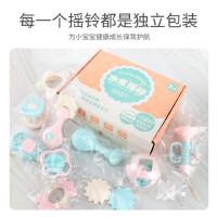 新生婴儿玩具0-1岁咬牙胶摇铃6-12个月3宝宝早教益智男女孩手抓握