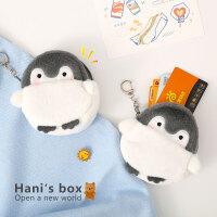正能量企鹅零钱包软萌毛绒书包挂件可爱卡包日系钥匙链扣收纳小包