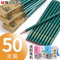 小学生铅笔2比hb儿童幼儿园2b铅笔 素描考试专用笔