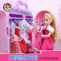 乐吉儿 梦幻衣柜衣橱巴比娃娃套装礼盒洋娃娃女孩过家家玩具