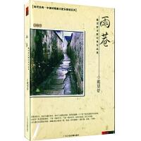 新华书店正版 大音 雨巷 CD