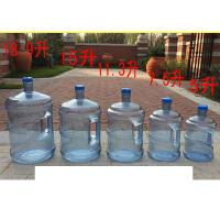 加厚纯净水桶7.5升18.9升饮水机水桶储水桶手提打水桶车载