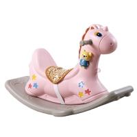 带音乐塑料小摇椅宝宝玩具摇摇车摇摇马木马儿童摇马1-2周岁