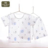 婴儿衣服短袖内衣套装儿童睡衣夏季薄款宝宝空调服