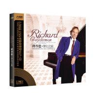 理查德克莱德曼钢琴曲cd正版黑胶唱片轻纯音乐汽车载cd光盘碟片
