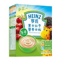 【当当自营】亨氏 Heinz黑米红枣营养米粉2段(6-36个月) 225g/盒 宝宝辅食(团购电话:010-57992568)