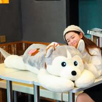 哈士奇狗狗公仔趴趴毛绒玩具布娃娃可爱玩偶睡觉抱枕女孩超萌韩国 哈士奇