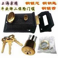 双保险弹子门锁外装门锁牛头锁老式房门锁室内外木门锁铜芯