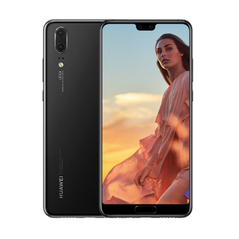 【当当自营】HUAWEI/华为P20 6GB+64GB 亮黑色 移动联通电信4G手机紧缺颜色商品发货不保证时效,介意者慎拍