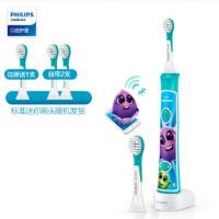 飞利浦(PHILIPS) 电动牙刷 蓝牙版 儿童声波震动(自带刷头*2) HX6322/04