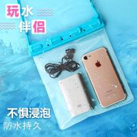 手机防水袋大容量外卖骑行防雨包充电宝下雨游泳潜水触屏通用华为