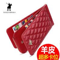 英皇保罗卡包钱包一体女式精致高档多功能多卡位长款超薄真皮卡夹