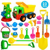 儿童沙滩玩具戏水洗澡工具大车套装铲子桶宝宝玩挖沙子沙漏决明子