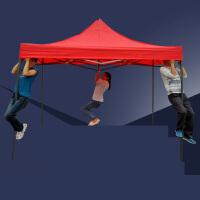 伸缩遮阳雨篷雨棚广告帐篷印字遮阳棚户外折叠帐篷大伞摆摊遮阳蓬