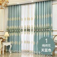 欧式窗帘遮光隔热防晒窗帘布客厅遮阳窗帘成品卧室简约现代落地窗