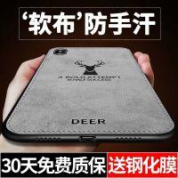 苹果x手机壳iPhonex硅胶套xs max全包xs防摔iPhonexr软壳6/6s/7/8/p个性