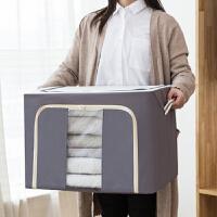 家用收纳箱 储物收纳箱2019新款特大号72L布艺衣柜衣物整理箱玩具衣服收纳盒