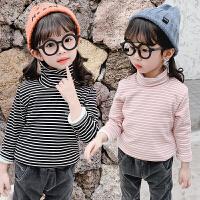 女童高领打底衫加绒时尚幼儿童纯棉秋冬长袖宝宝条纹t恤