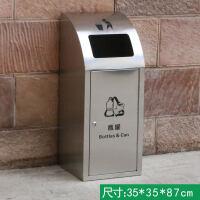 垃圾分类垃圾桶不锈钢大号带盖组合式商用学校酒店室内商场垃圾箱 KF-270 单桶