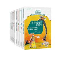 摆渡船 世界当代儿童文学金奖书系 10本/套