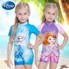 迪士尼连体防晒泳衣女孩儿童裤装公主泳装冰雪奇缘泳衣女童夏季