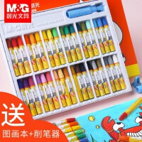 包邮晨光丝滑系列米菲12 24 36 色油画棒 蜡笔 无毒学生蜡笔90056