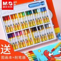 晨光米菲油画棒36色儿童蜡笔幼儿园24色绘画笔彩笔可水洗画画套装