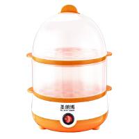 圣朗博 双层自动断电蒸蛋器 煮蛋器 电蒸锅 XB-EC09 桔色