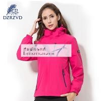 户外冲锋衣女三合一两件套秋冬季防水透气外套男女式西藏登山服装