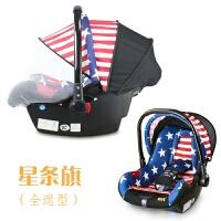 儿童汽车安全座椅 全遮型提篮式婴儿宝宝睡篮 孩子摇篮新生儿车载