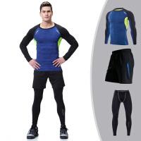 20180414203344673男士健身服男 长袖三件套套装秋冬速干健身房紧身跑步 瑜伽服