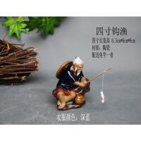 迷你水族箱鱼缸盆景造景装饰陶瓷工艺品老头姜太公钓鱼翁小摆件