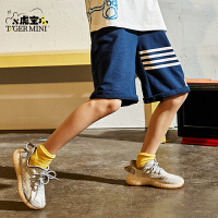 【3件2折:49.6元】男童短裤夏季外穿纯棉条纹五分裤子2021年儿童运动薄款中大童潮牌