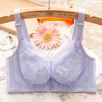 无钢圈蕾丝女士内衣文胸超薄款聚拢调整型大码无海绵胸罩夏季