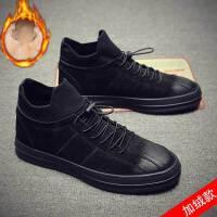 黑色板鞋男韩版休闲鞋男鞋冬季潮鞋新款英伦皮鞋百搭鞋子棉鞋 (加绒) 38 标准皮鞋尺码