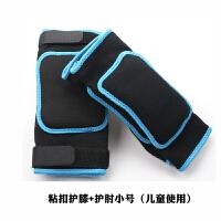 运动厚款护膝儿童滑冰护膝加厚护膝轮滑篮球护肘绑带护膝护具 .