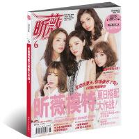 ViVi昕薇杂志2016年6月 昕薇模特 时尚女装服饰期刊现货