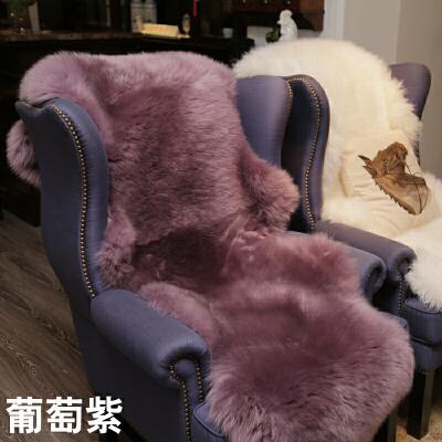 整张澳洲羊毛沙发垫羊毛地毯简美冬季椅垫飘窗垫床边毯北欧坐垫j
